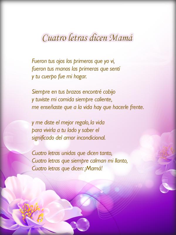 Día de la Madre - poemas (6)